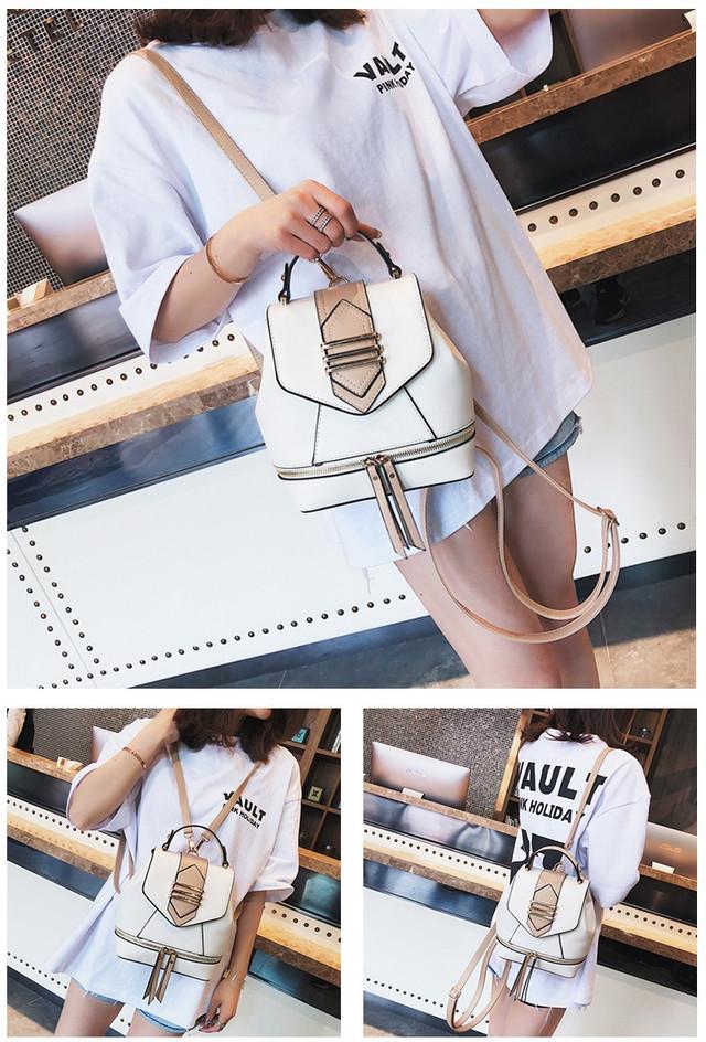 Сумка-рюкзак белая