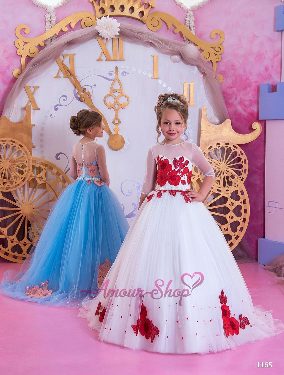 Детское нарядное выпускное платье на девочку 4,5,6,7,8,9,10,11лет (в садик, 4 класс),  1165