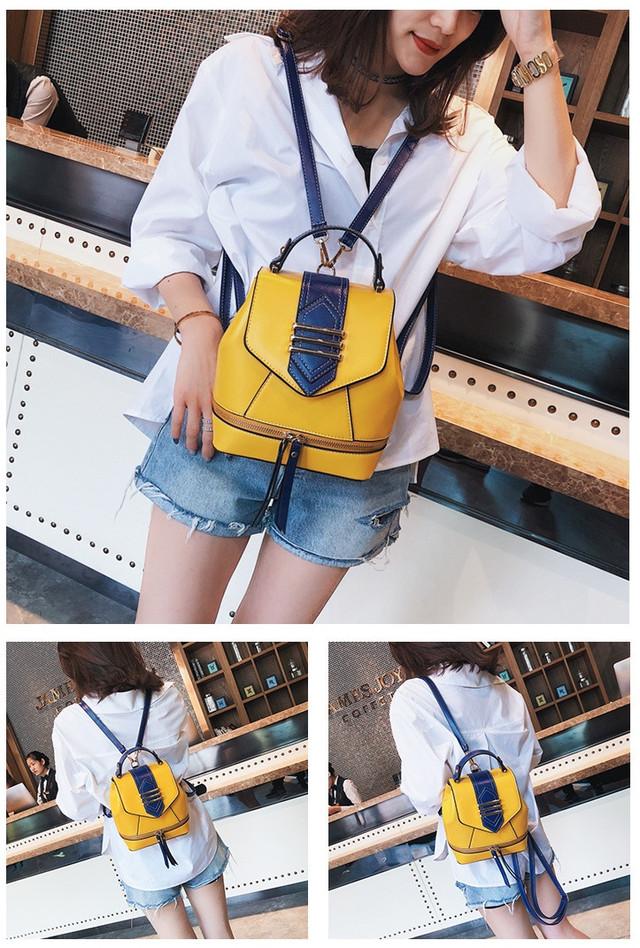 Сумка-рюкзак желтая