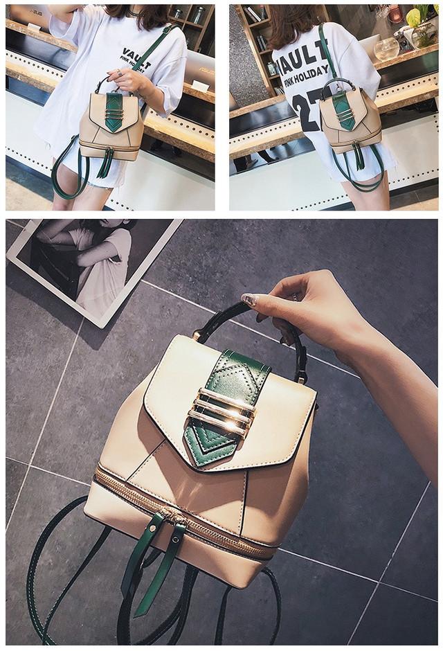 Сумка-рюкзак бежевая