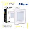 Светодиодный светильник Feron AL2111 12W 5000K 960Lm со стеклом (LED панель) квадрат