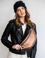 Женская сумка банан опять вошла в моду