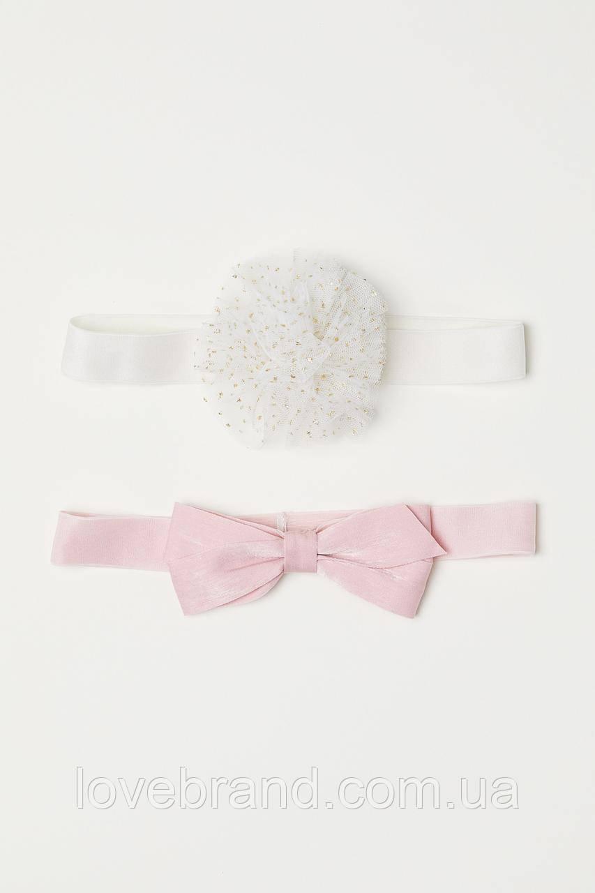 Красивые нарядные повязки на голову для девочки H&M, в наборе повязка розовая и маслянаяс золотом