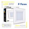 Светодиодный светильник Feron AL2111 20W 5000K 1600Lm со стеклом (LED панель) квадрат