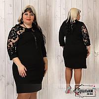 Платье женское ботал ЮСЕ585, фото 1