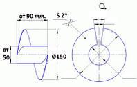 Спираль шнека диаметром 150 мм, толщина 2 мм