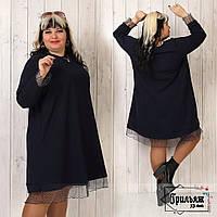 Платье женское ботал ЮСЕ587, фото 1