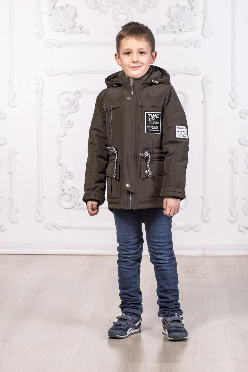 Куртка для мальчика Хаки, размер 32, 34, 36, 38, 40