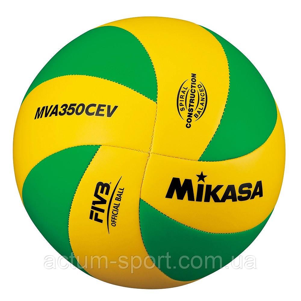 Мяч волейбольный Mikasa MVA 350 CEV Original