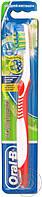 Зубная щетка ORAL_B  Комплекс Пятисторонего очищения 40 средняя 1шт
