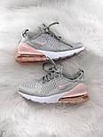 Жіночі кросівки Air Max 270 gray pink. Живе фото, фото 9