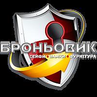 Інтернет - магазин замків і дверної фурнітури - Броньовик