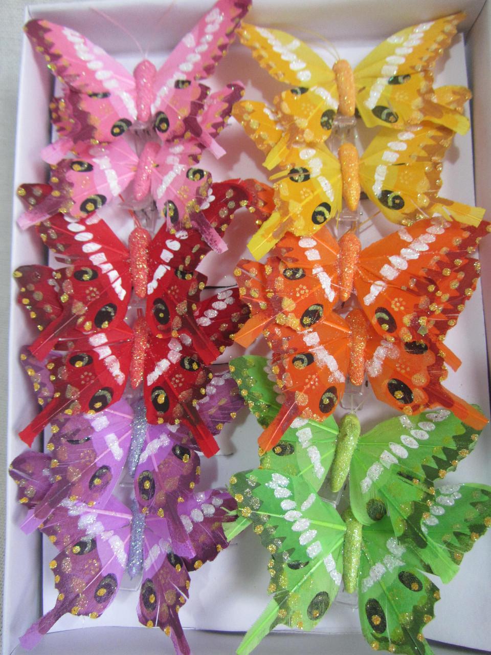 Метелики кольорові на прищепках, 12 шт\уп., 65 грн