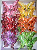 Бабочки на прищепках, 12 шт в упаковке, (65)