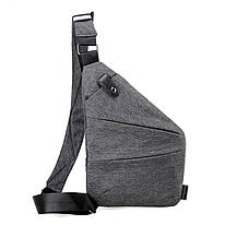 Мужская сумка-мессенджер Cross Body (черная, серая)
