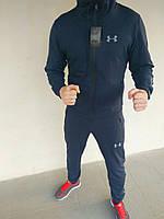 Спортивный костюм мужской синий Under Armour Андер Армор весна 2019