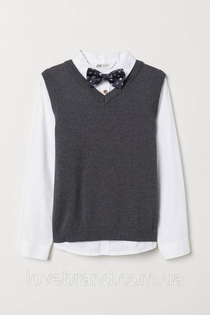 ХИТ! Праздничный сет для мальчика H&M классическая белая рубашка на длинный рукав + жилетка + бабочка