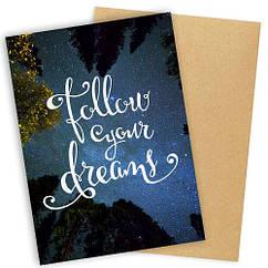 """Открытка с конвертом  """"Cледуй за своей мечтой"""" 11х15см"""