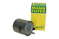 Фильтр топливный дизеля на Рено Кангу 2 1.5 dCI K9K MANN WK918/1
