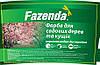 Краска для садовых деревьев и кустов Fazenda ТМ  Поликолор  акриловая 14 кг