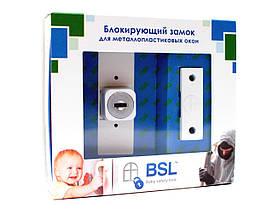 Замок Безопасности Оконный Блокиратор Створки Окна Детский Замок на Окно (BSL/BabySafeLock), фото 2