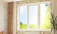 Окно металлопластиковое AFT Vista трехстворчатое 1400*1800 Фурнитура Vorne с одним открыванием