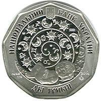 Левенятко Срібна монета 2 гривні, фото 2
