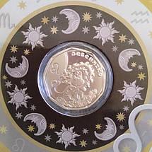 Левенятко Срібна монета 2 гривні, фото 3