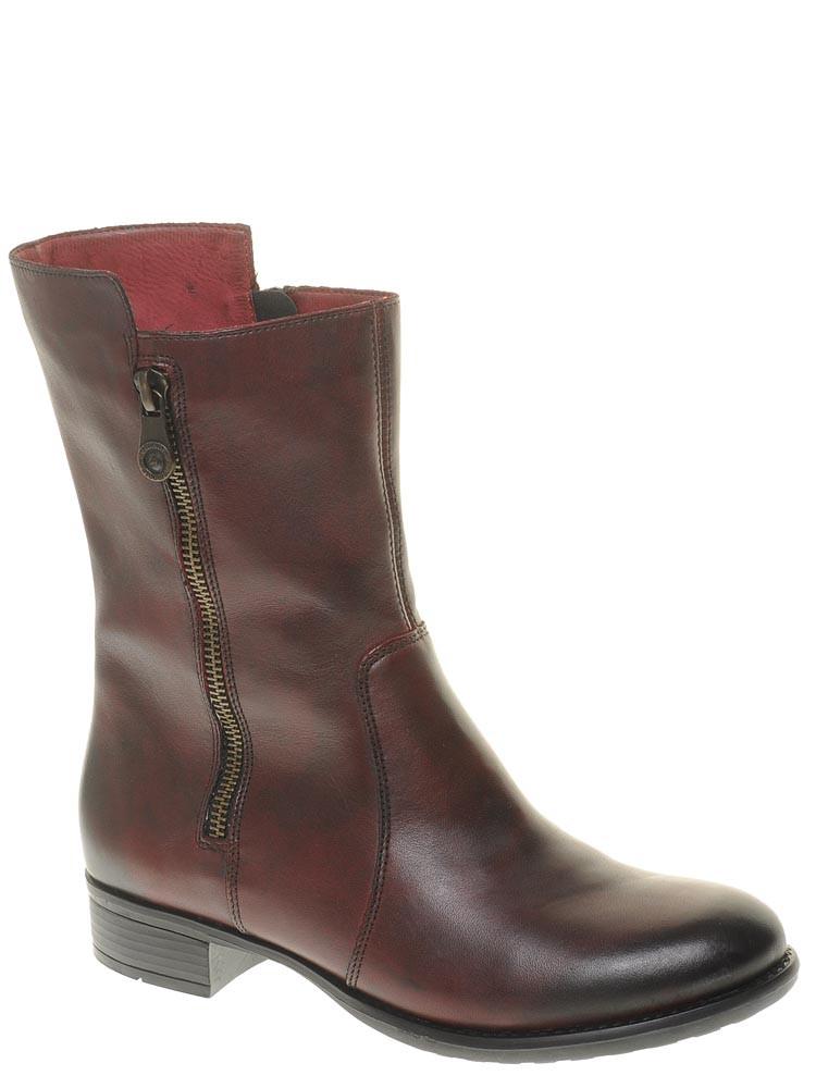 f963576c7 Женские ботинки REMONTE DORNDORF R6492-35, цена 2 392 грн., купить в ...