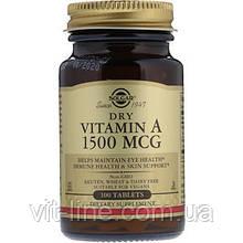 Solgar, Сухий вітамін А, 1500 мкг, 100 таблеток