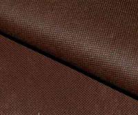 Флизелин (спанбонд) 50 коричневый