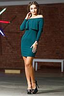 Женское облегающее короткое платье с открытым декольте с воланами 42, 44, 46, 48