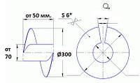 Спираль шнека диаметром 300 мм, толщина 6 мм