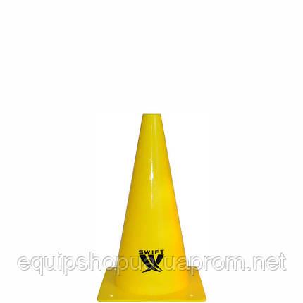 Конус тренировочный SWIFT Traing cone, 23 см (желтый), фото 2