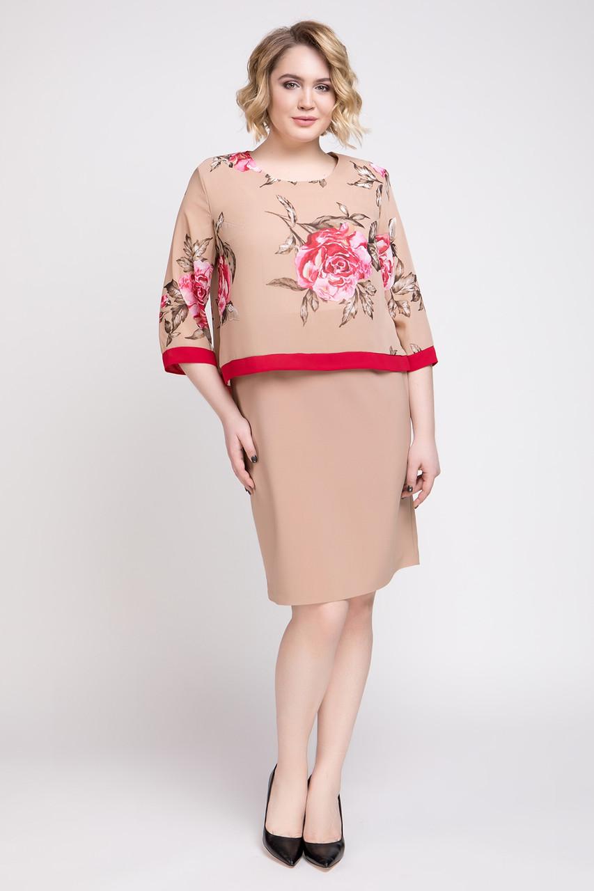 Платье Флоренция 52-60 беж
