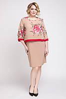 Платье Флоренция 52-60 беж, фото 1