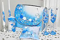 Свадебный набор аксессуаров Bonita в Синем цвете 7 предметов