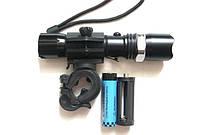 Тактический фонарик с креплением Bailong BL-T8628, фото 1