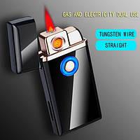Зажигалка 2в1 (газовая и электро) Double / TH705 Чёрный Матовый, фото 1