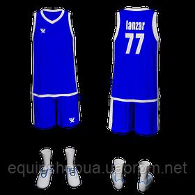 Баскетбольна форма 7 LANZAR