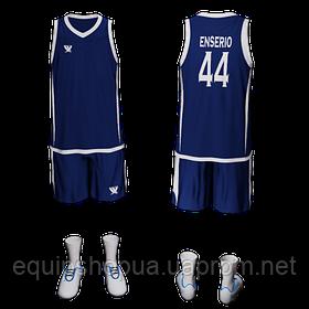 Баскетбольна форма 4 ENSERIO