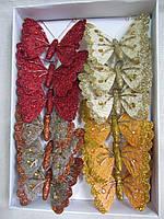 Бабочки цветные из сизали, 8х6 см (15\12) (цена за 1 шт. +3 грн.)