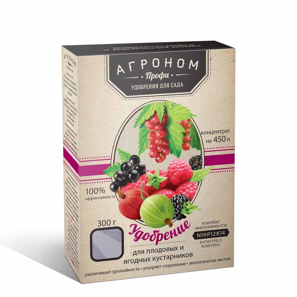 Удобрение для плодово-ягодных кустарников 300 г «Агроном Профи», оригинал
