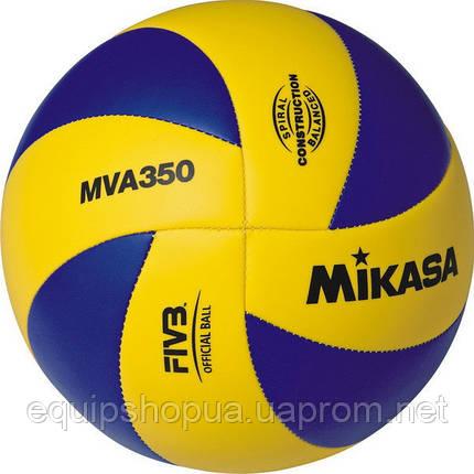 Мяч волейбольный Mikasa MVA350 (оригинал), фото 2