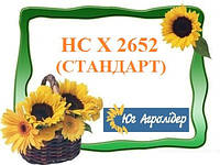 Семена подсолнечника НС Х 2652 (Стандарт), A-Е, Юг Агролидер