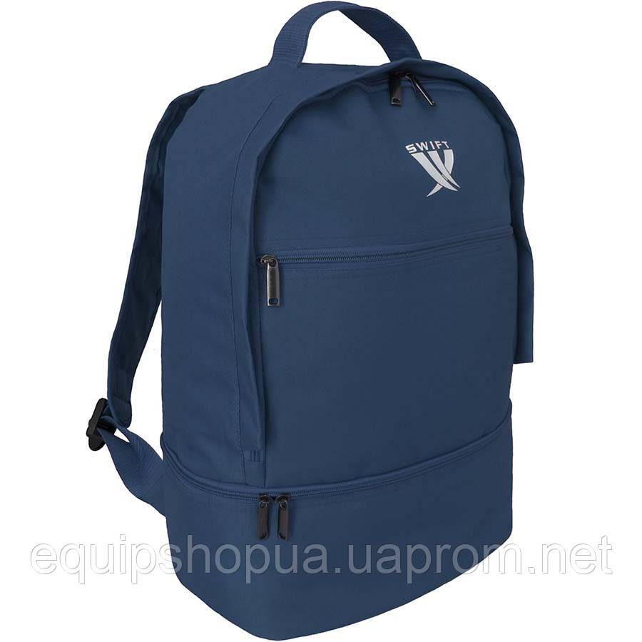 Рюкзак Swift синий