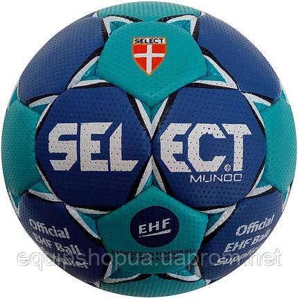 Мяч гандбольный Select Mundo Blue Mini (сине/голубой) р.0, фото 2