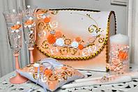 Свадебный набор аксессуаров Bonita в Персиковом цвете 7 предметов