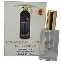 Montale Dark Purple - Travel Perfume 60ml