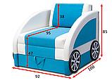 Дитячий диван Смарт, фото 4